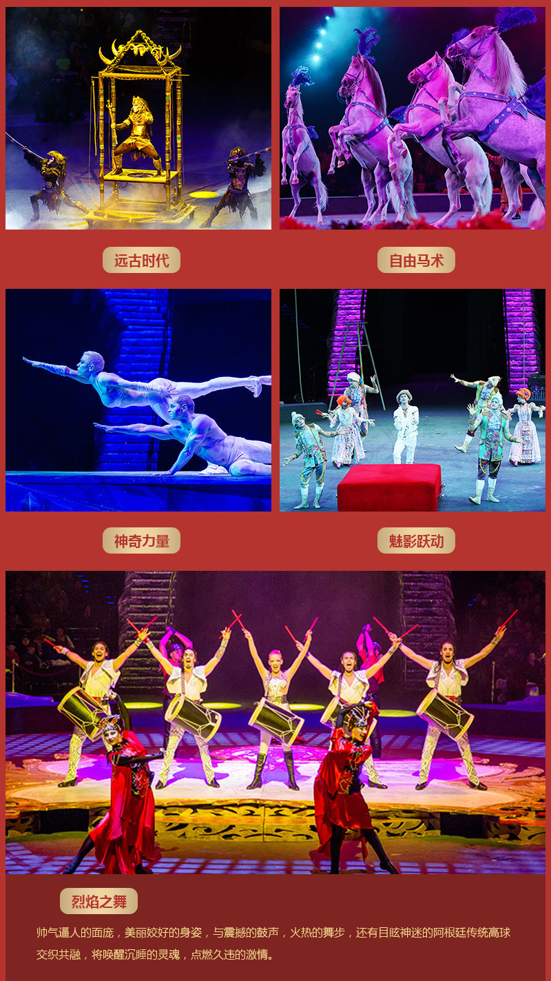 珠海横琴岛剧院_优游旅行